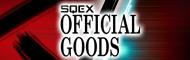 Bnr goods