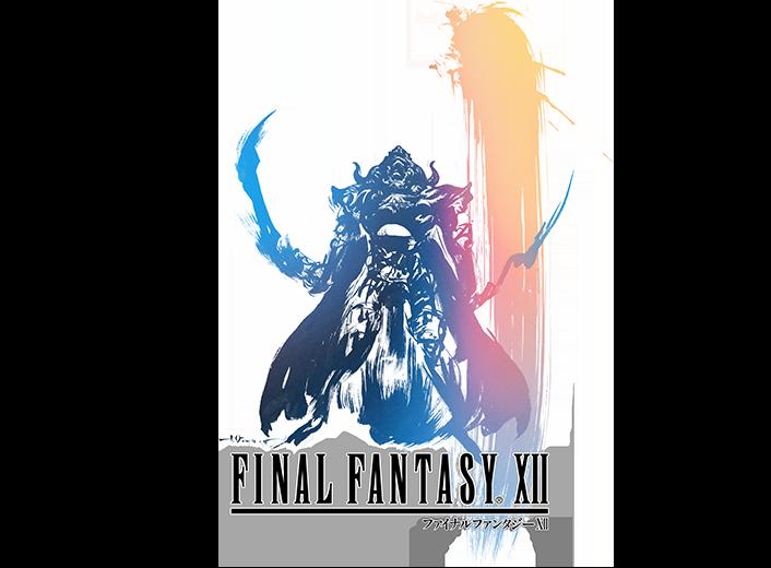 Logo ff12
