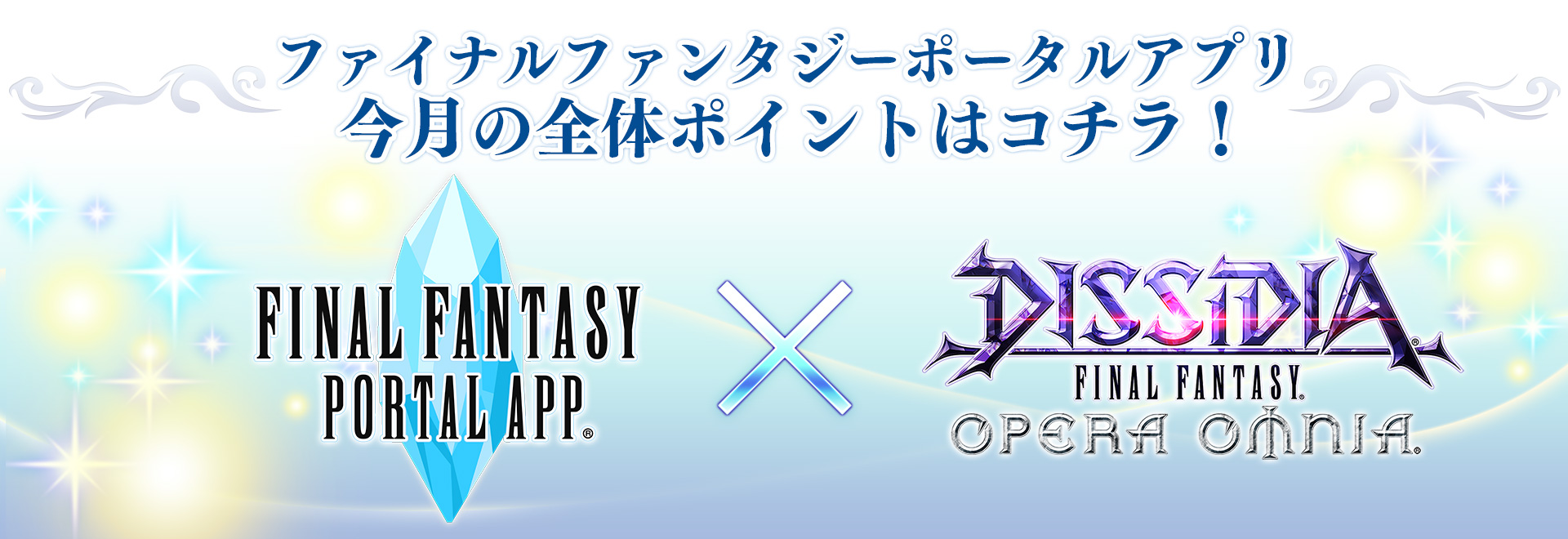 Point dffoo