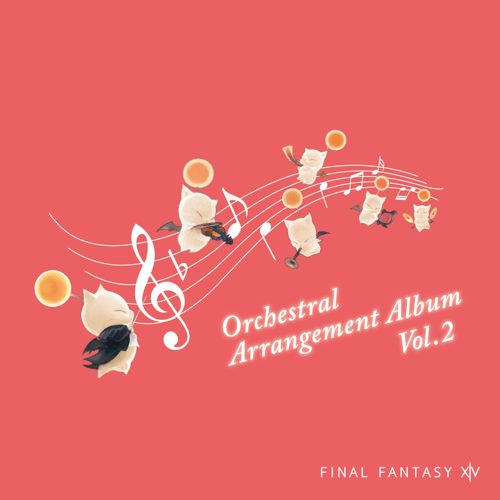 『FFXIV』公式フルオーケストラアレンジCDアルバム第2弾!『FINAL FANTASY XIV