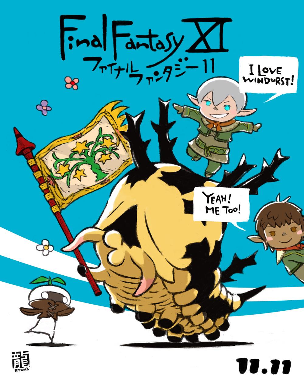 伊藤龍馬描き下ろし ファイナルファンタジーxi の日記念イラスト公開 トピックス ファイナルファンタジーポータルサイト Square Enix