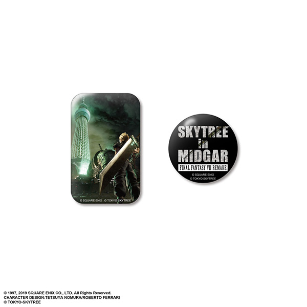 Final Fantasy VII REMAKE Pins Buster Sword Cloud Skytree Limited Square Enix